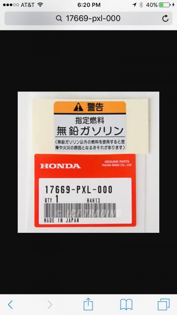 Genuine OEM Honda JDM PREMIUM FUEL ONLY GAS Label Genuine OEM 17669-PXL-000